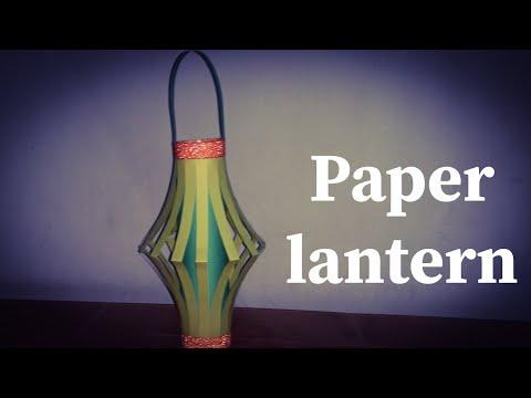 How to make a easy and simple paper lantern/DIY lamp tutorial/Paper Crafts/কাগজের তৈরি জিনিসপত্র