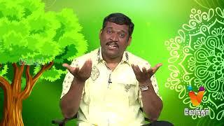 சர்க்கரை (sugar)பற்றி இனி கவலையே வேண்டாம்  - Healer Baskar (18/09/2017) | [Epi-1114]
