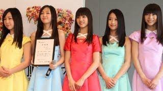 5人組アイドルグループ「東京女子流」が福井県勝山市の「恐竜大使」に就...