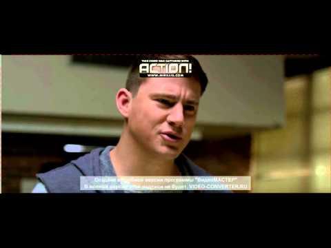 8 первых свиданий (2012) — смотреть онлайн — КиноПоиск