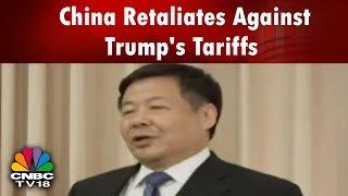 #TradeWar Escalates: China Hits back at the US; Retaliates Against Trump's Tariffs | After the Bell