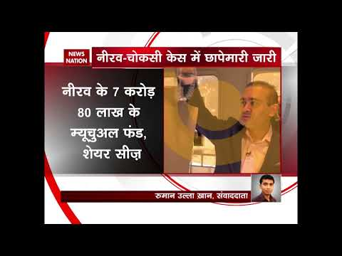 PNB fraud case: ED freezes Rs 94 cr worth MFs, shares of Nirav Modi, Mehul Choksi group