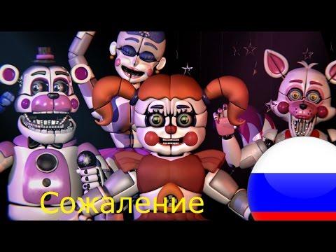 Тексты Песенок - тексты песен и переводы русских и