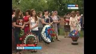 Открытие памятника воинам односельчанам погибшим в Великой Отечественной войне в ауле Абаза - Хабль