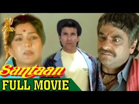 Santaan Full Movie | Jeetendra | Moushumi...
