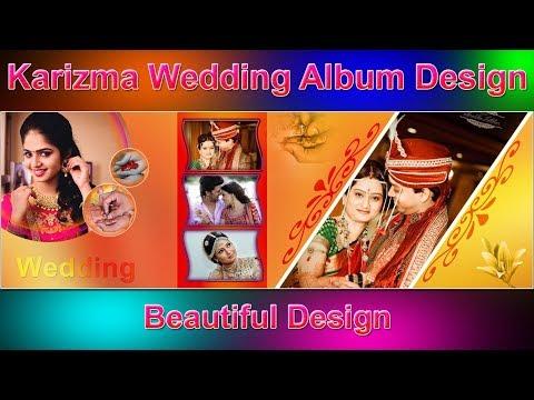 Karizma Wedding Album Design, Shadi ka Photo kaise banaye, Photoshop tutorial thumbnail
