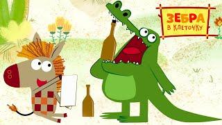 Зебра в клеточку - Бутылочная почта - премьера на канале Союзмультфильм HD