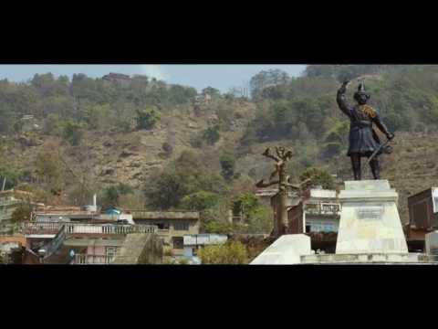 Gorkha Museum...