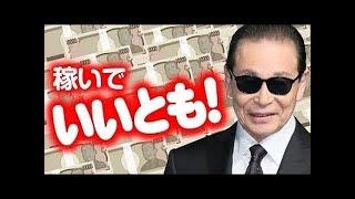 チャンネル登録是非お願いします! 【衝撃】中島美嘉が清水邦広と結婚し...
