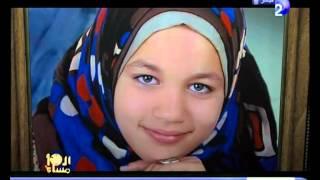 عائلة الطفلة التي ماتت في منزل مروة عبد المنعم تتحدث لأول مرة