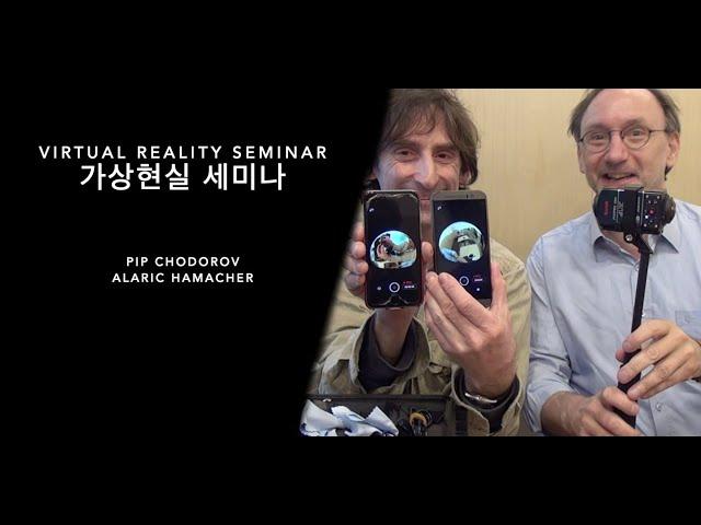 Virtual Reality Camera Interactive Kodak Pixpro 360 video (stereoscopic 3D)