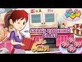العاب طبخ سارة - العاب بنات - العاب طبخ بنات - العاب موبايل للبنات - sara cooking games for girls