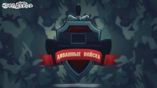 видео Что ждёт Россию, если Путин введёт войска | Why Putin won't send troops to Ukraine