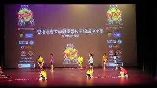 香港浸會大學附屬學校王錦輝中小學 HKBU Affiliated School Wong Kam Fai Secondary and Primary School (Primary School) 王錦輝小學 ...