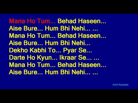 Mana Ho Tum Behad Haseen - K. J. Yesudas Hindi Full Karaoke with Lyrics