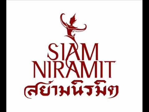 สยามนิรมิต SIAM NIRAMIT Theme song