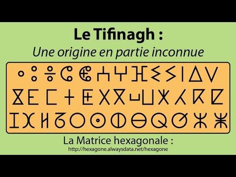 l'Alphabet Tifinagh