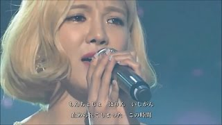 (Sketch Book) Live SNSD Girls'Generation Into the new world -HD- 少...