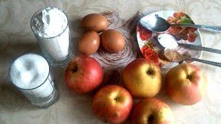 Яблочный пирог. Самый простой рецепт