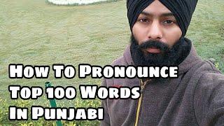 Pronounce 100 Most Common Punjabi Words - Learn Punjabi Language