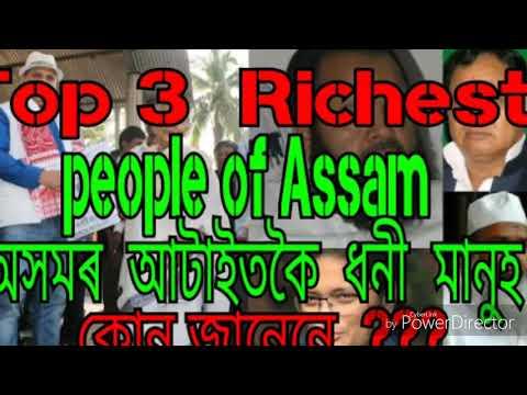 Top 3 Richest people of Assam    অসমৰ আটাইতকৈ ধনী মানুহ    Rj media   