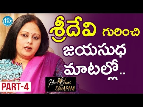 Actress Jayasudha Exclusive Interview Part #4 || Heart To Heart With Swapna