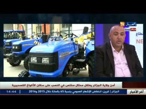 Interview ENNAHAR TV avec Maala Samir PDG TIRSAM, Société Industrielle 100% Algérienne