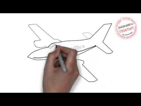 Как правильно нарисовать военный самолет
