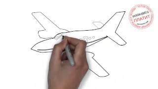 Как правильно нарисовать военный самолет(Как нарисовать самолет поэтапно простым карандашом за короткий промежуток времени. Видео рассказывает..., 2014-06-25T14:15:47.000Z)