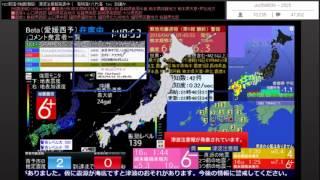 ニコ生 緊急地震速報 2016.04.16 1時44分、46分頃 平成28年熊本地震 (最大震度5弱+6弱) 【TSアーカイブ】