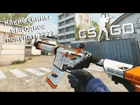 Cs go youtube - Awp asiimov css ...