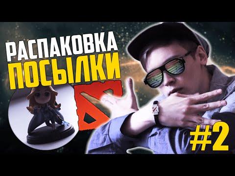 Посылка с Фигуркой ЦМ и Настоящим Керамбитом из CS:GO!