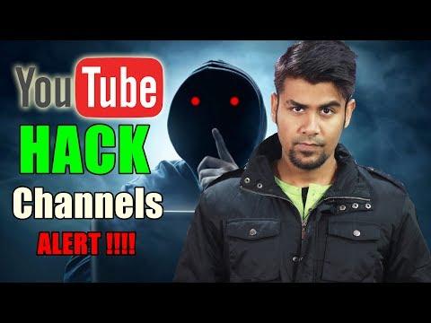 Alert!! Hack Ho