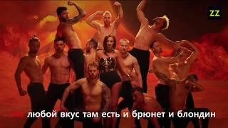 Ольга Бузова (Без цензуры) Осторожно!!!оригинальный текст!!!