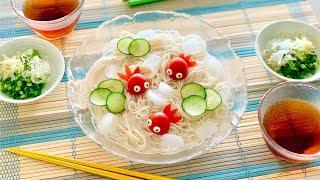 Goldfish Tomato Somen Noodles (Kawaii Tomato Carving Garnish Idea) Recipe | OCHIKERON