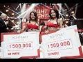Победительницы RING GIRLS FIGHT NIGHTS GLOBAL