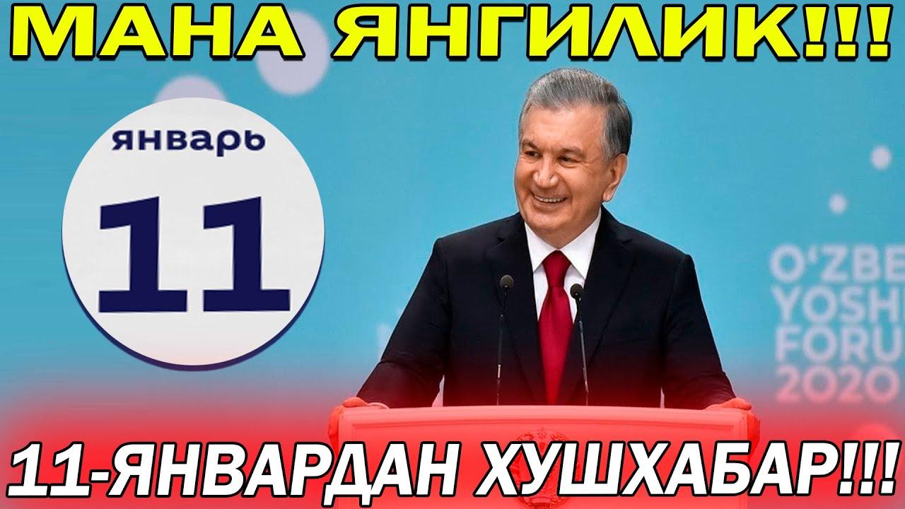 МАНА ЯНГИЛИК!!! ХАММА КУТГАН КУН КЕЛДИ. 11-ЯНВАРДАН MyTub.uz TAS-IX