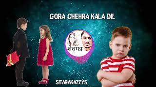 Pyar tune kya Kiya | Bewafa hindi song | new song 2018 | sitarakazzys | guru Randhawa | honey Singh