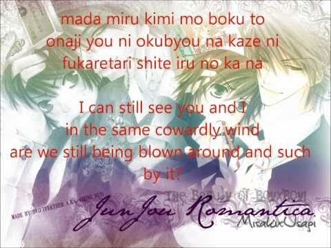 Junjou Romantica Opening 2 Eng and Jap Lyrics