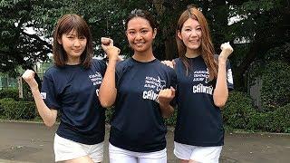 CHINTAIはトライアスロンへ初挑戦する人気グラビアアイドル「グラチア」...