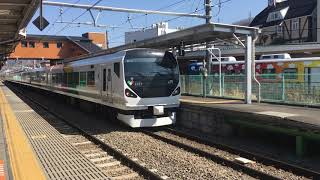E257系特急かいじ105号 大月発車