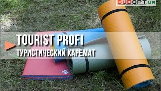 Универсальный каремат Tourist Profi -  коврик для йоги, фитнеса и туризма(, 2016-06-16T13:14:55.000Z)