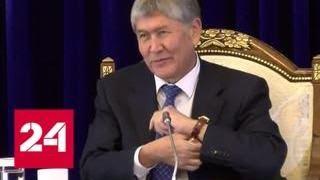 Журналист-сновидец выманил у Алмазбека Атамбаева президентские часы - Россия 24