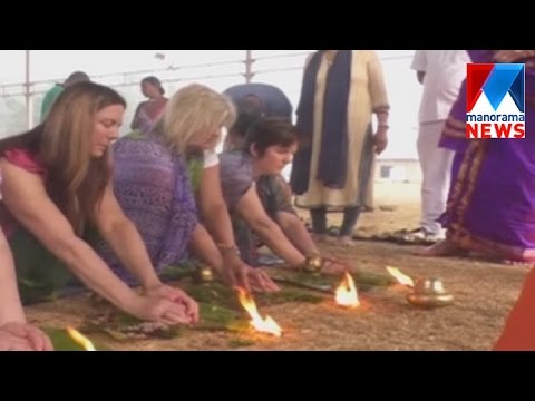 Foreigners do Balitharppanam in Aluva Sivarathri Manappuram | Manorama News