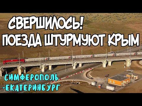 Крымский мост(июнь 2020)ПЕРВЫЙ