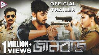 jaanbaaz-trailer-bonny-koushani-tota-echo-entertainment