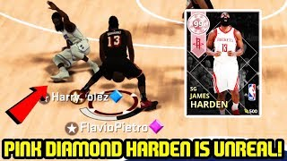 PINK DIAMOND JAMES HARDEN IS UNREAL! NBA 2K18 MYTEAM GAMEPLAY