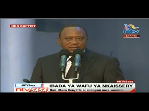 President Uhuru Kenyatta's eulogy to the late CS Joseph Nkaisserry