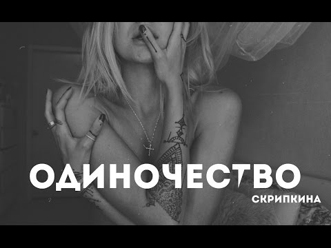 Почему меня никто не любит? 10 причин, почему люди не