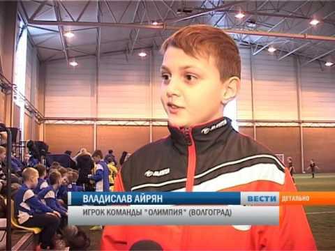 Футбольный турнир Юные таланты